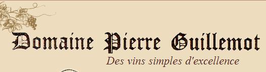 皮埃尔·吉耶莫酒庄(DomainePierre Guillemot)