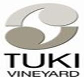 圖基酒莊:世界上最小的精品葡萄園之一