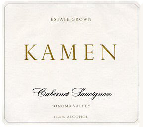 克门酒庄(Kamen Estate Wines)