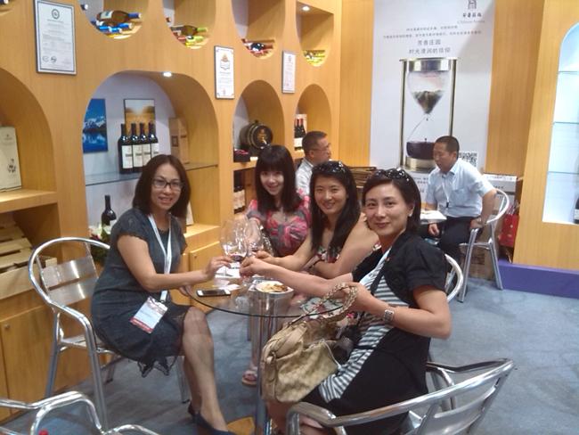 """芳香庄园葡萄酒""""征战""""第五届中国北京国际葡萄酒博览会"""