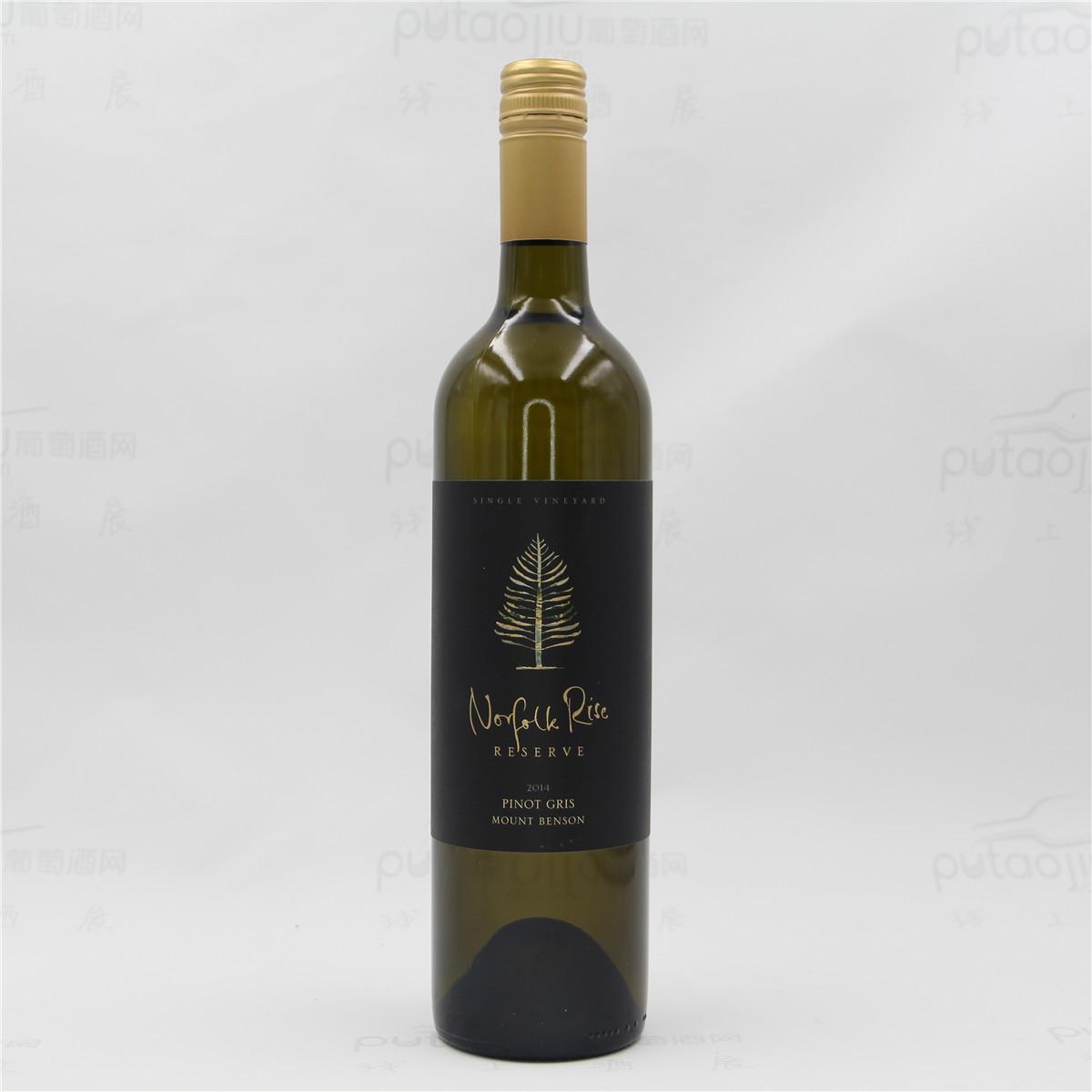 澳大利亚本逊山产区诺富酒庄灰皮诺准五星酒庄珍藏干红葡萄酒 2014