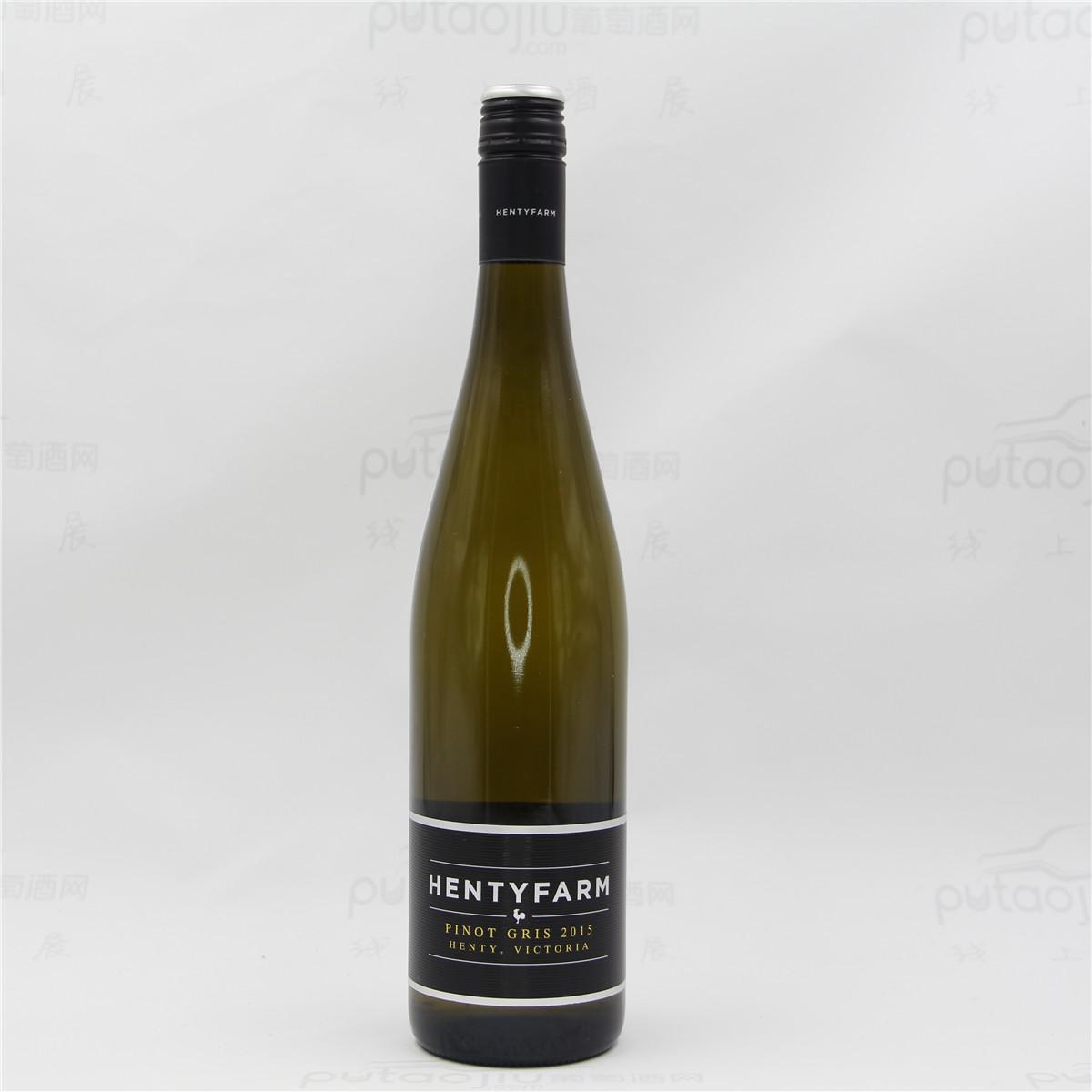 亨蒂酒园灰皮诺干白葡萄酒 2016
