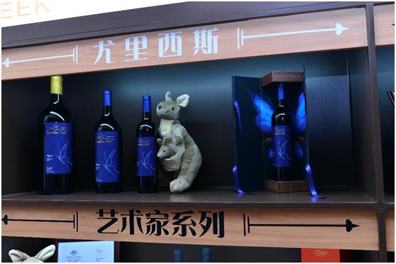 促招商,邀加盟:阳光酒庄顶级产品尤里西斯首次亮相春糖