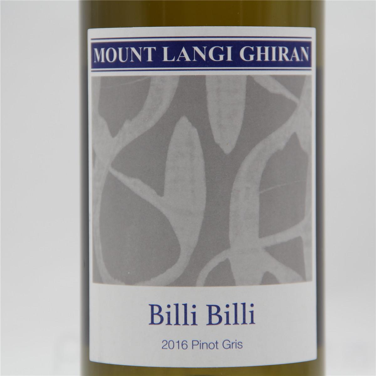 朗节酒庄比利比利灰皮诺白葡萄酒 2016