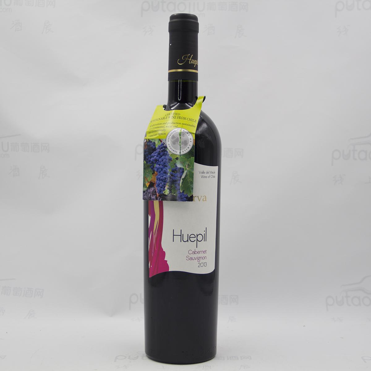 瓦帕特藏赤霞珠红葡萄酒(有机葡萄酒)