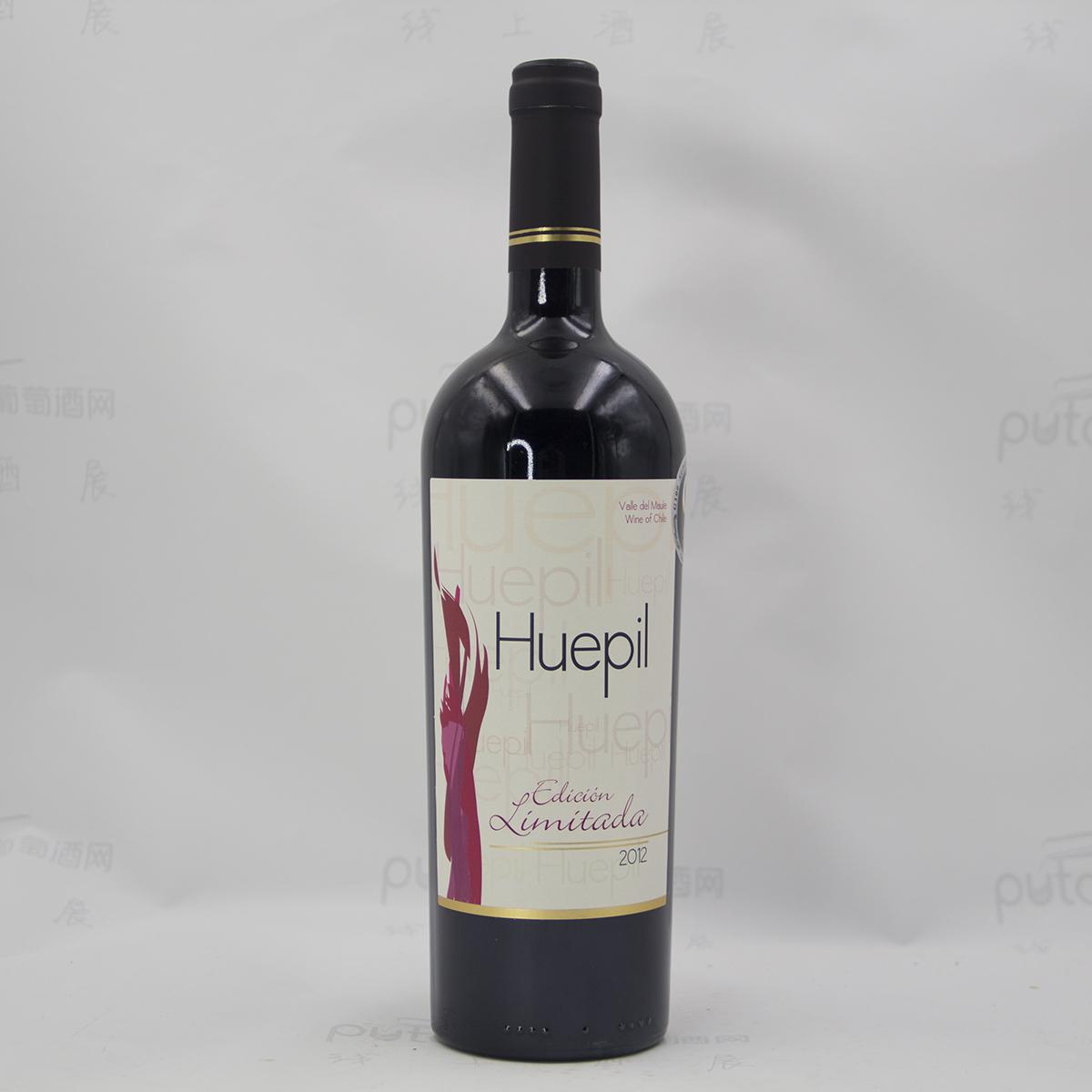 瓦帕限量版红葡萄酒(有机葡萄酒)