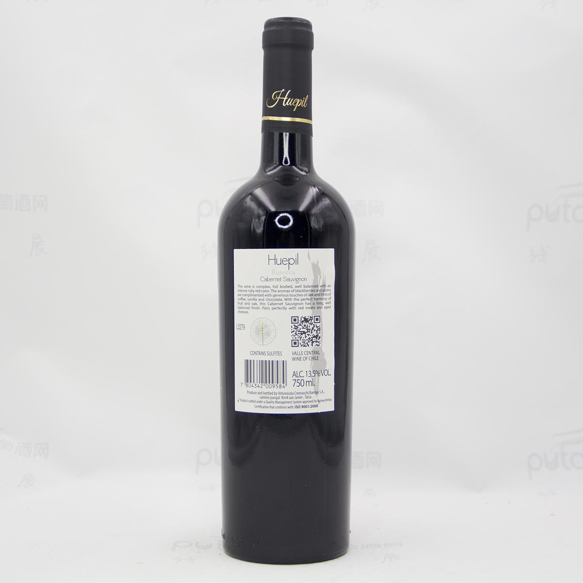 智利中央山谷格雷曼酒庄瓦帕赤霞珠珍藏有机干红葡萄酒