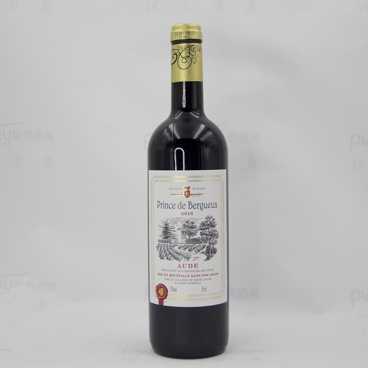 法国宝歌红葡萄酒