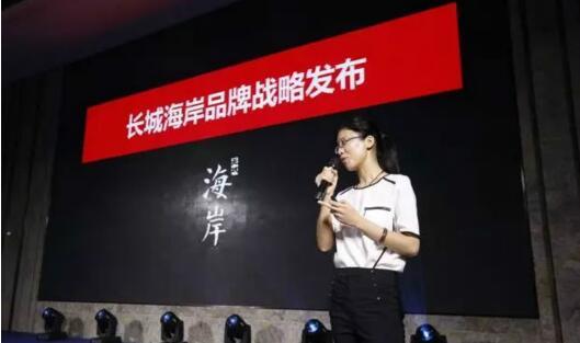 长城海岸山东战区产品推介会日前在济南举行