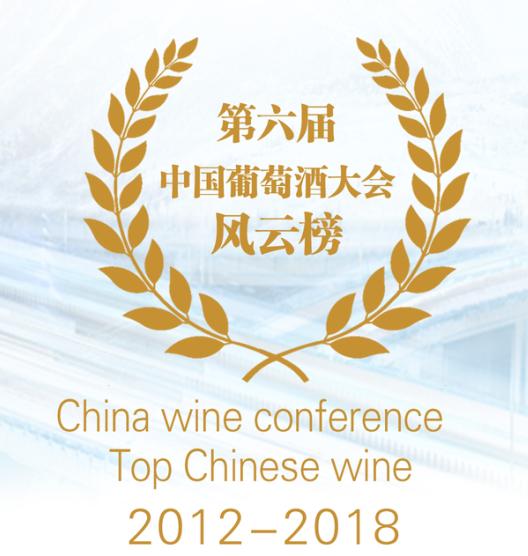 意大利米希尔酒庄入围年度最佳葡萄酒进口商奖