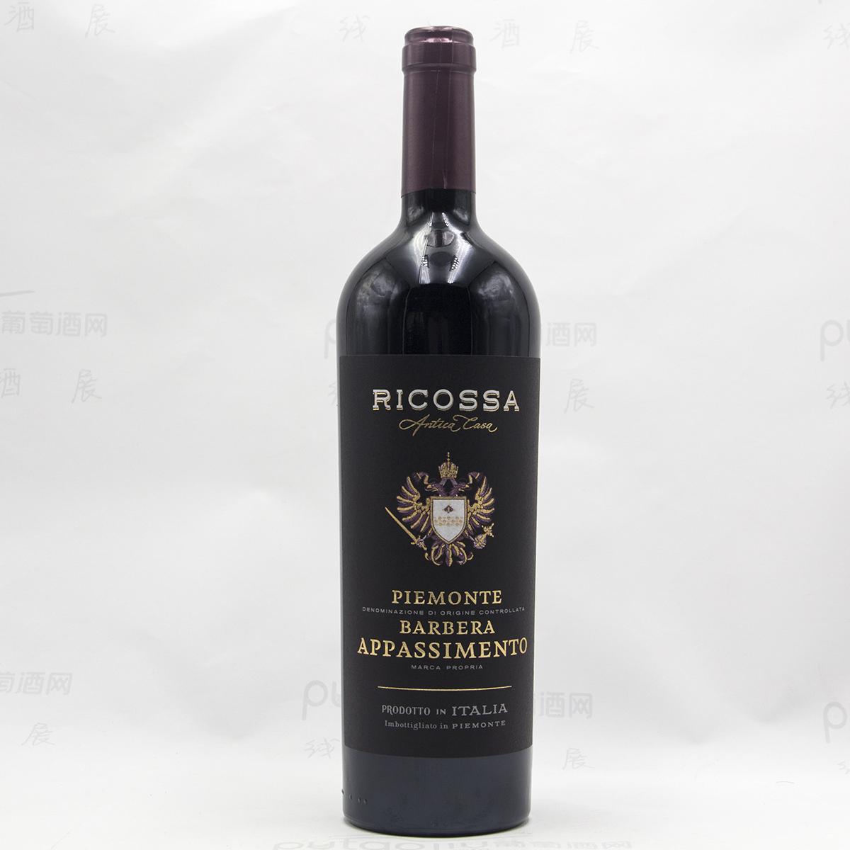 雷克萨阿帕奇门托红葡萄酒