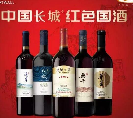 长城桑干:让消费者来酒庄吧!体验营销就是让品牌立体化