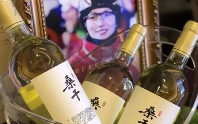 """见证外交辉煌,中非合作论坛这支酒再次成为""""中国名片"""""""