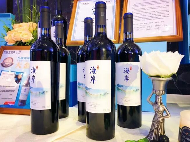 """长城海岸:""""葡萄酒品牌的成功不是教育消费者,而是陪着他们一起成长"""""""
