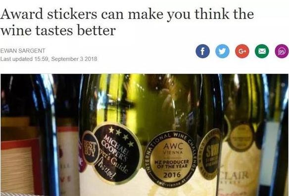 获奖标示有利于葡萄酒的销售