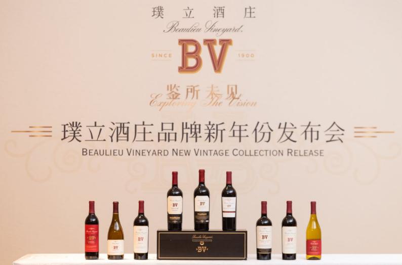 澳洲富邑葡萄酒旗下的璞立酒庄在中国发布2018新年份葡萄酒产品