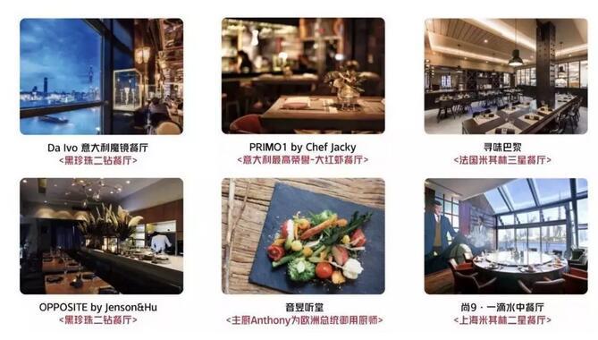 即将开幕!上海美酒美食博览会邀您共赴餐酒搭配顶级盛宴