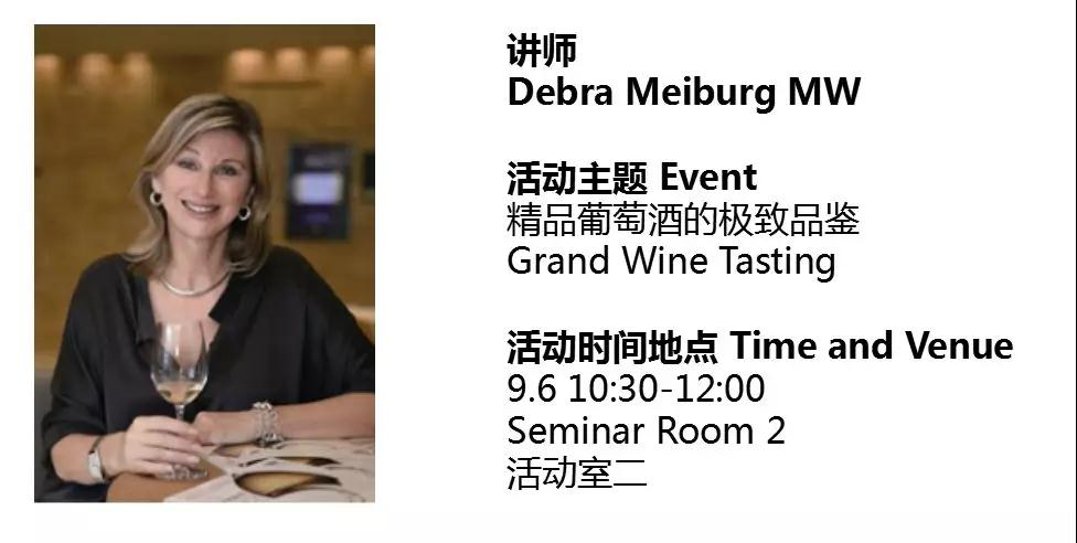 倒计时一周   TopWine上海美酒美食展强势来袭!