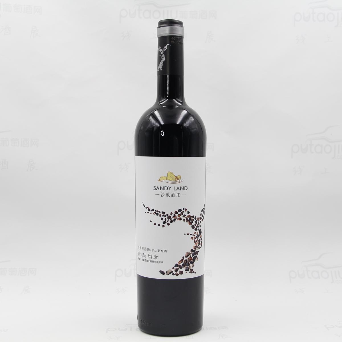 沙地酒庄 老藤赤霞珠干红葡萄酒