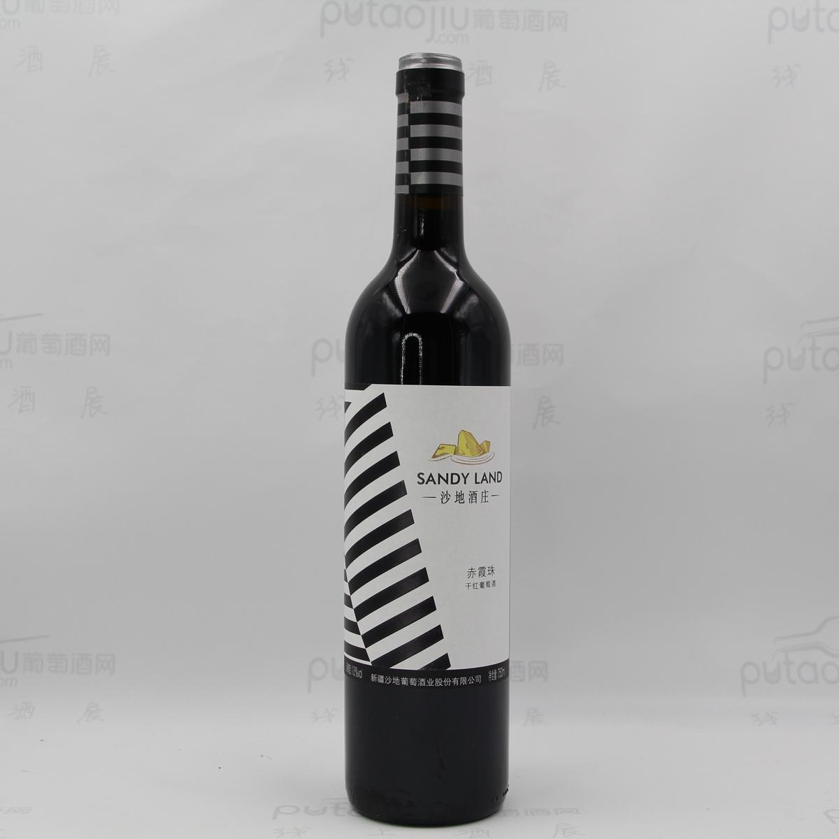 沙地酒庄 赤霞珠干红葡萄酒