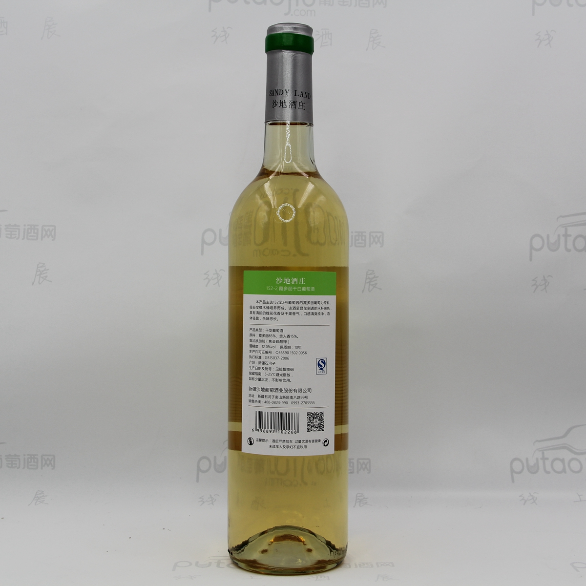 沙地酒庄 152-2霞多丽干白葡萄酒