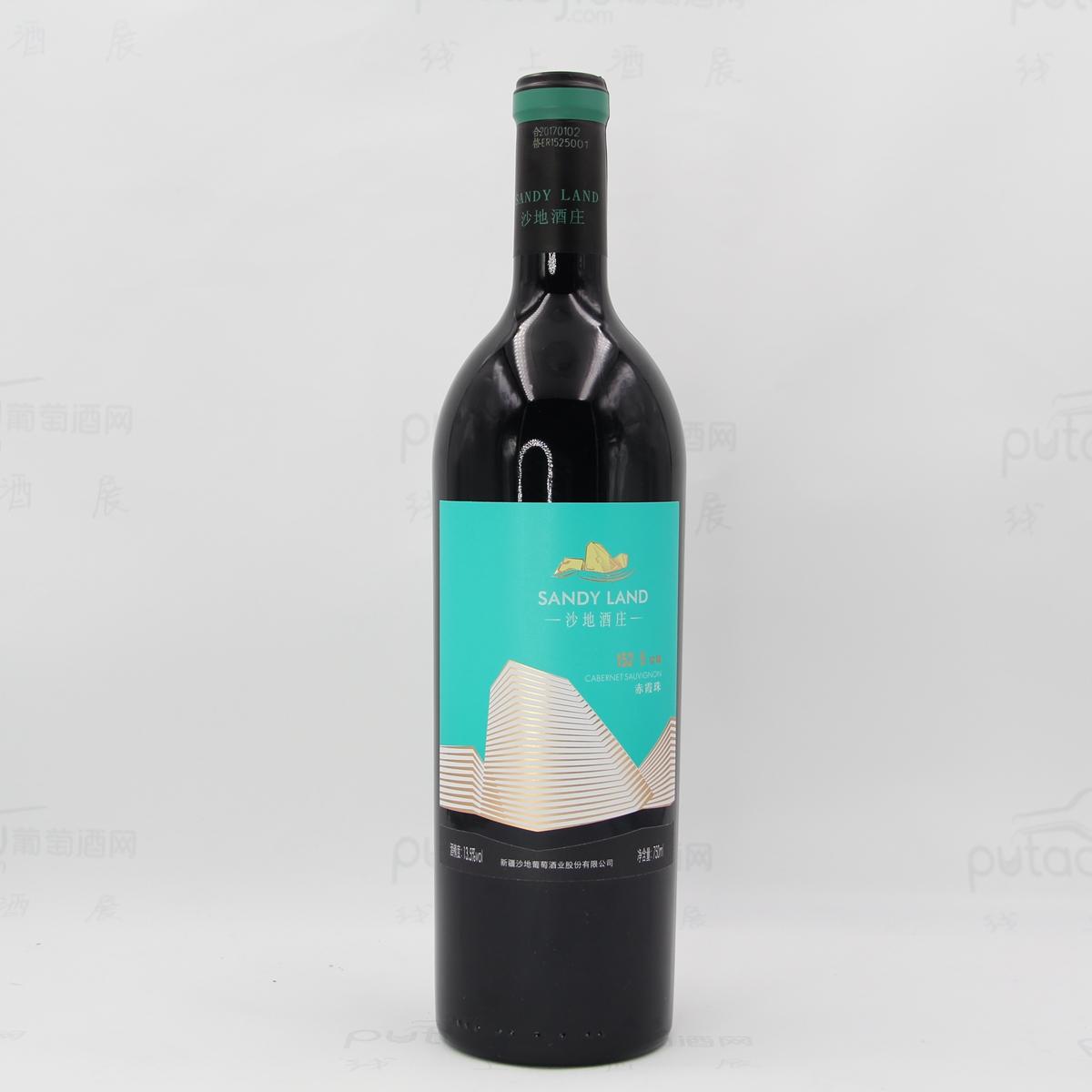 沙地酒庄 152-5窖藏赤霞珠干红葡萄酒