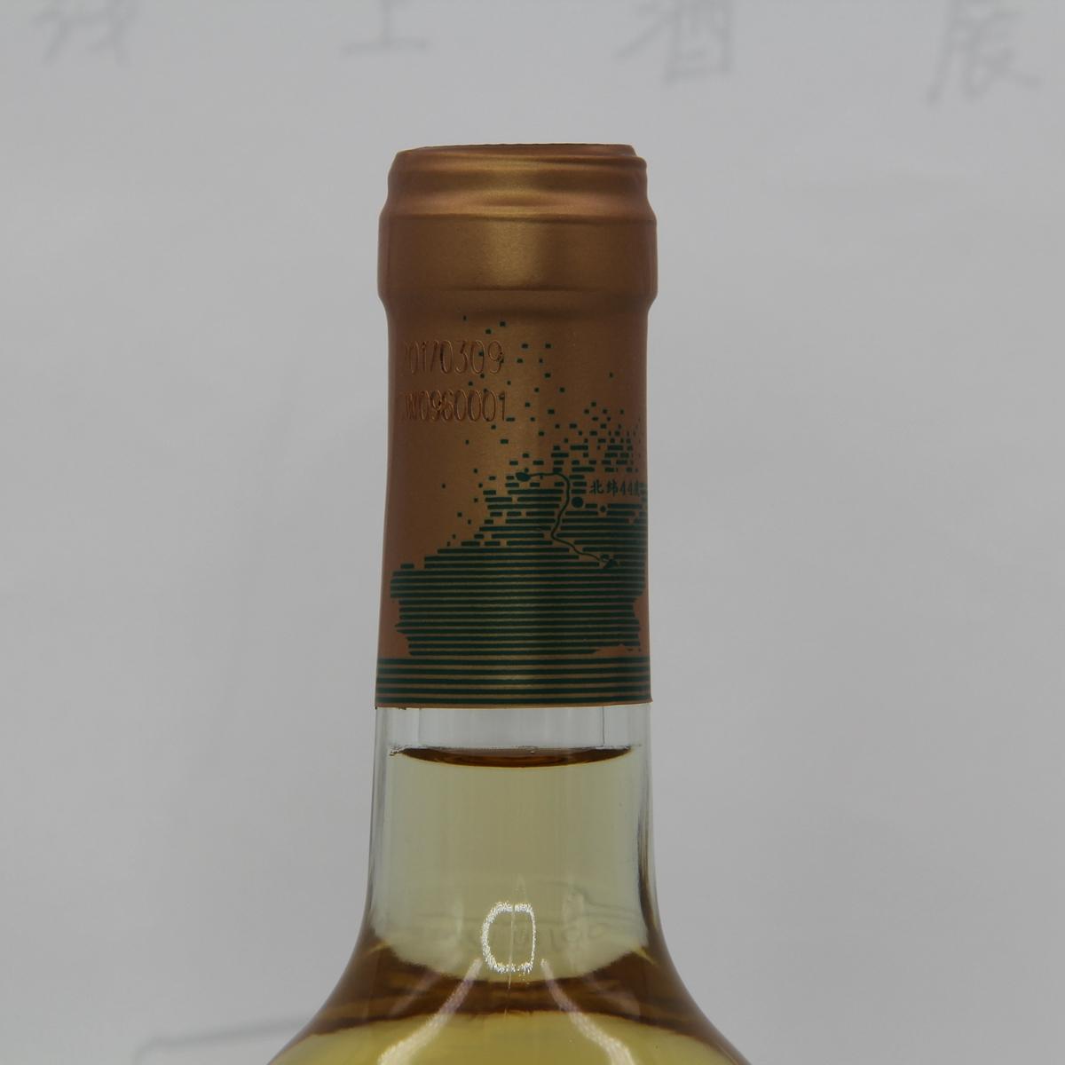 沙地酒庄 北纬44°霞多丽干白葡萄酒