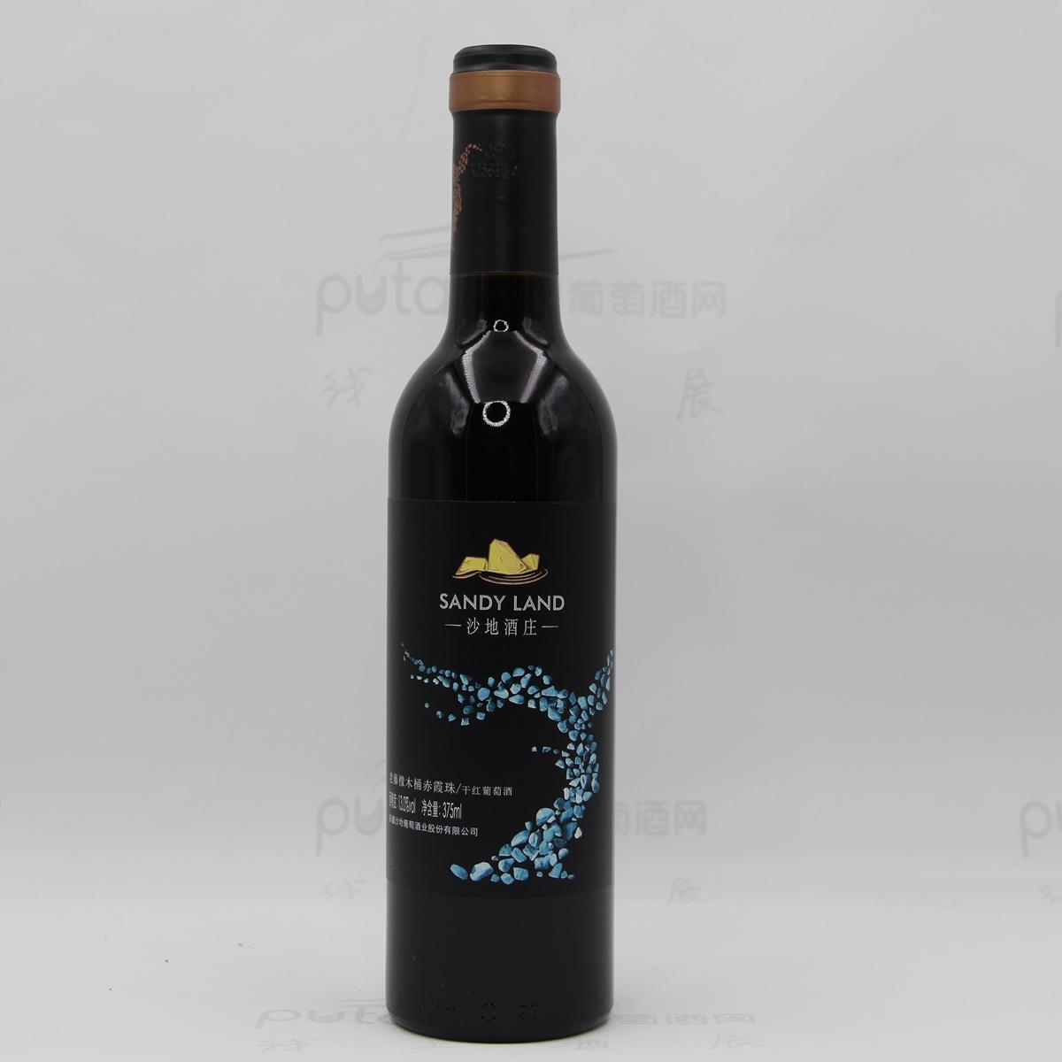 沙地酒庄 老藤橡木桶赤霞珠干红葡萄酒