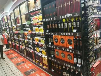 未来国产葡萄酒如何巩固市场地位?