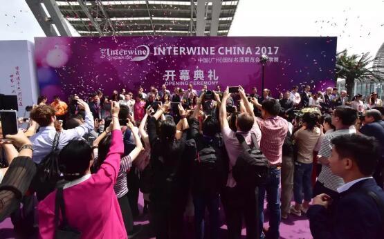 11.9-11 Interwine 亮点篇   已有全国酒水经销商10311人登记观展,您在其中吗?