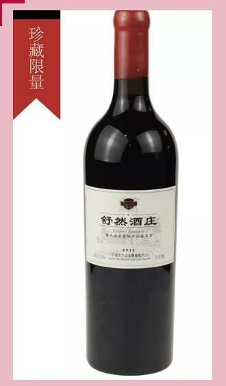 塞上江南的滋味,就在11月9-11日,2018中国(广州)国际名酒展
