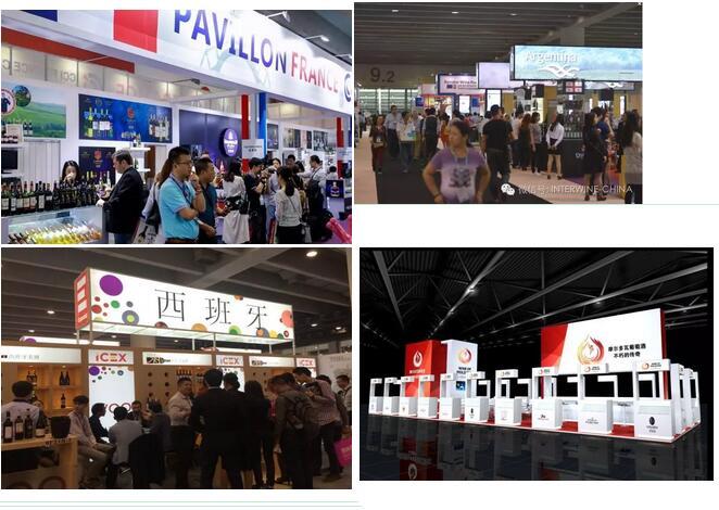 11月9-11日Interwine丨全球葡萄酒行业下半年最大专业酒展+葡萄酒大赛+首届世界葡萄酒中国市场高峰论坛将在广东隆重举办