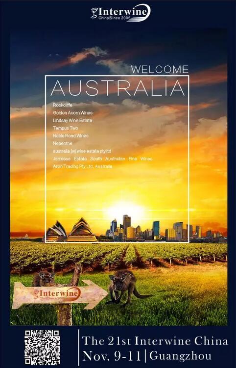11月9-11日 Interwine | 澳大利亚国家展团名单亮相,红五星酒庄、五星酒庄最具特色的顶尖葡萄酒等你来品!