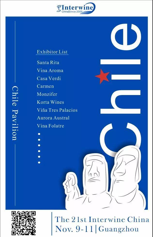 11月9-11日 Interwine  智利国家展团名单公布,不容错过的天涯之国佳酿!