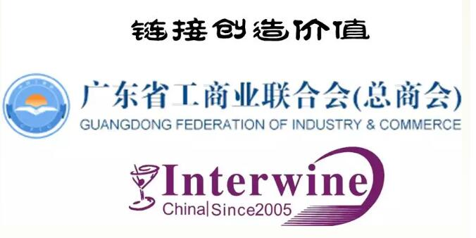 11.9-11日举办丨下半年全球最大专业葡萄酒烈酒展Interwine亮点提前看