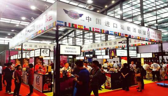 深圳国际葡萄酒与烈酒博览会今天拉开帷幕