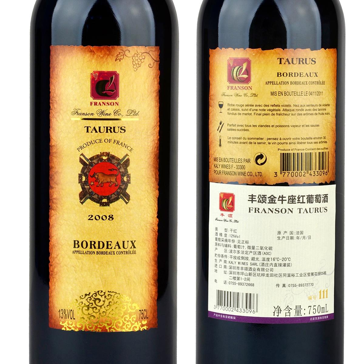 丰颂-金牛座111红葡萄酒