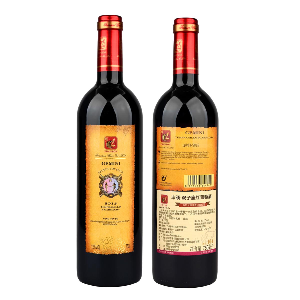 丰颂-双子座104红葡萄酒