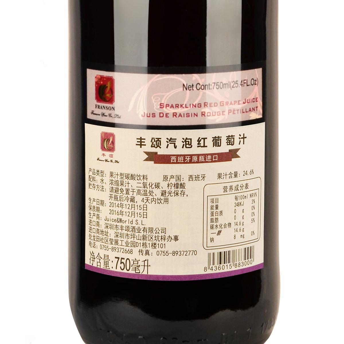红无醇起泡酒322-丰颂汽泡红葡萄汁