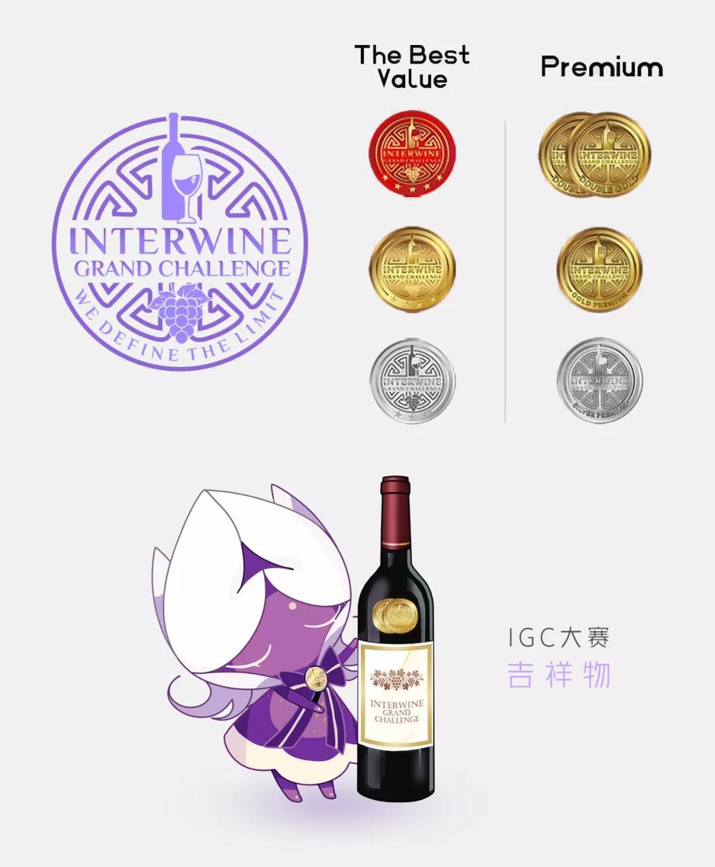 11月9-11日 Interwine丨八大全球知名葡萄酒大师,超权威奖牌证书+360度曝光推广,IGC国际葡萄酒大奖赛等您来战
