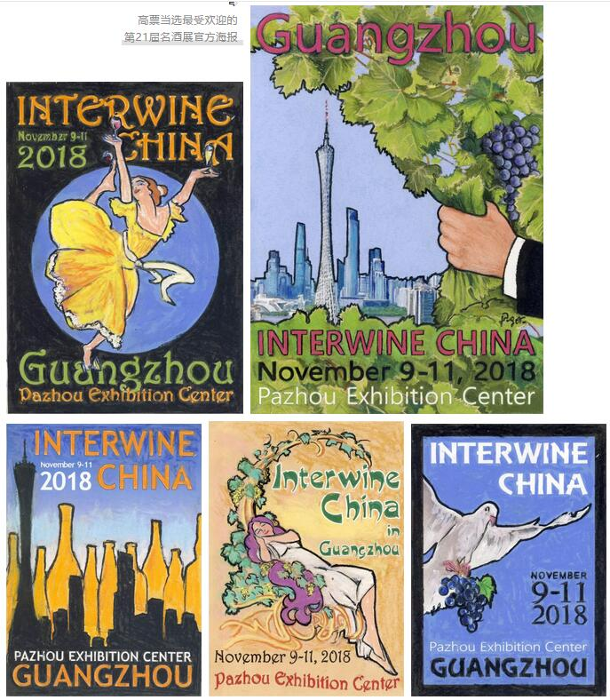 interwine展会 世界知名葡萄酒画家Jean-Pierre Got先生送你一缕加州阳光 葡萄酒与艺术的融合