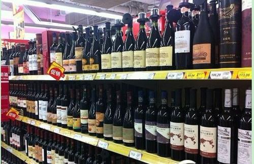 年轻人酒类消费市场调查报告新鲜出炉