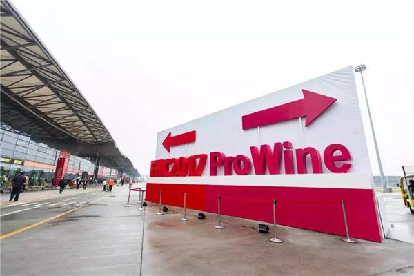 ProWine China展会为何在中国市场深受欢迎?