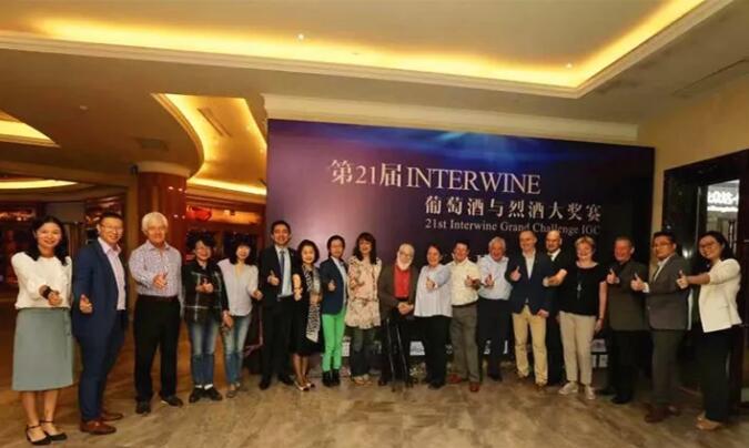 直击 IGC | 第21届Interwine葡萄酒与烈酒大奖赛今日华丽揭幕,参赛酒品突破1000款!