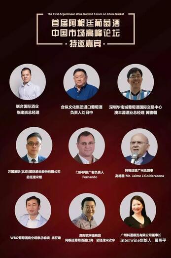 2018全球下半年最大的专业葡萄酒烈酒展将于11月9日广州隆重开幕(附展商名单)