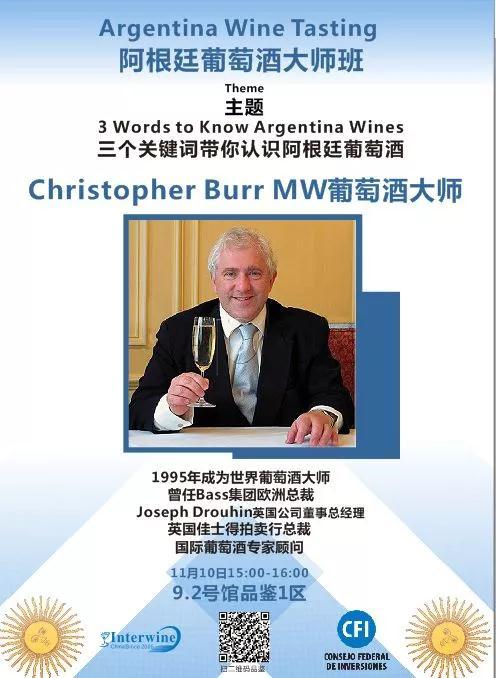 11月9日盛大开幕 | Interwine邀您一齐赶赴这场国际美酒盛宴