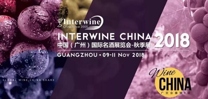 一封来自第21届 Interwine 的感谢信@您,请查阅!