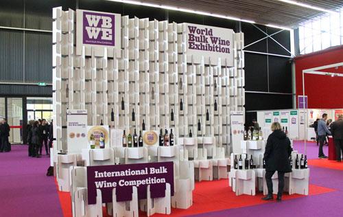 第10届世界散装葡萄酒展会将在荷兰阿姆斯特丹举行