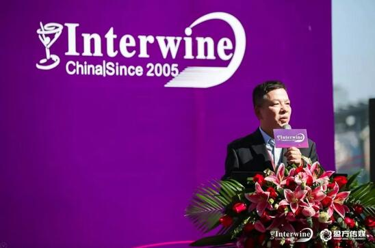 21届回顾 | A Major Event for Global Wine & Spirit