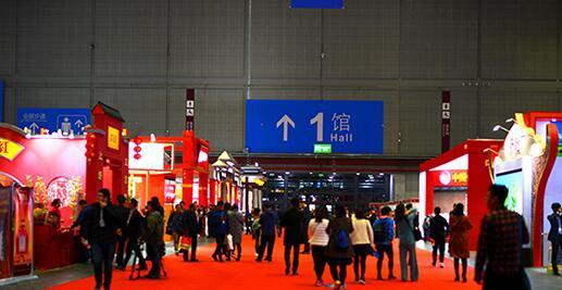 2018中国国际酒业博览会(秋季)日前在上海举行